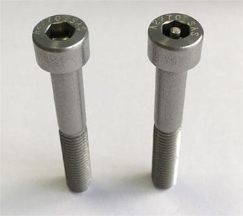 socket cap screws image